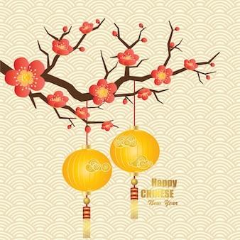Chinois nouveau fond de l'année
