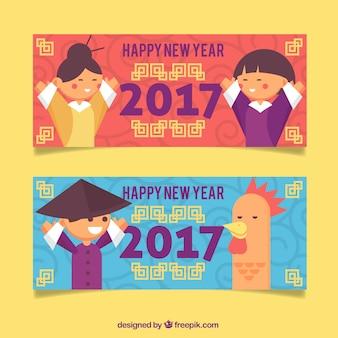 Chinois de nouvelles bannières année avec des gens souriants