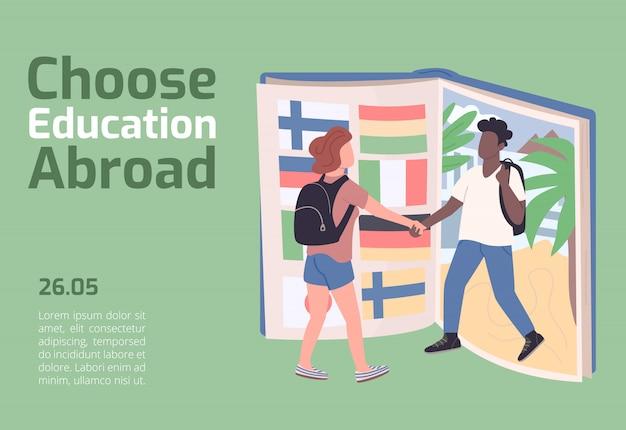 Choisissez l'éducation à l'étranger