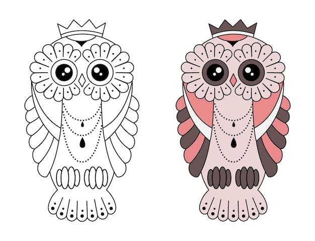Chouette zentangle stylisée magique, illustration de doodle à colorier. oiseau sauvage décoratif.