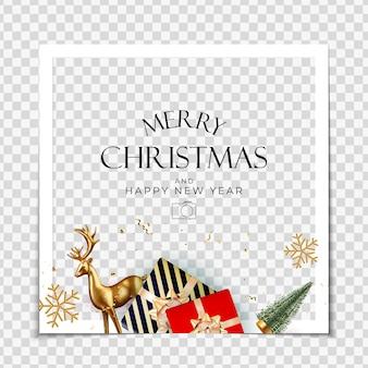 Christmas holiday party photo frame background bonne année et joyeux noël modèle d'affiche
