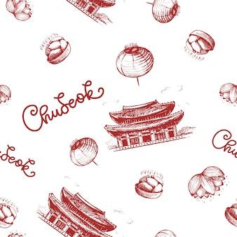 Chuseok - vacances coréennes.