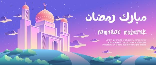 Le ciel crépusculaire du ramadan moubarak bannière