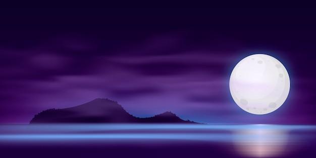 Ciel avec nuages et reflet de la lumière à la surface de l'eau, fantaisie romantique sur le fond d'une scène naturelle. illustration de bande dessinée