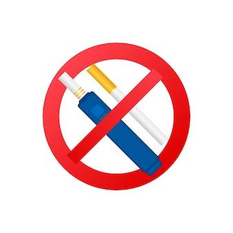 Cigarette électrique 3d pour la conception de papier. fond blanc. fond de vecteur.