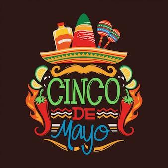 Cinco de mayo mexicaine illustration de fête de vacances premium