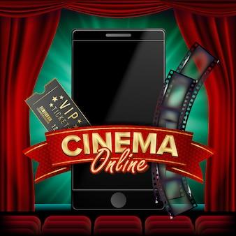 Cinéma en ligne