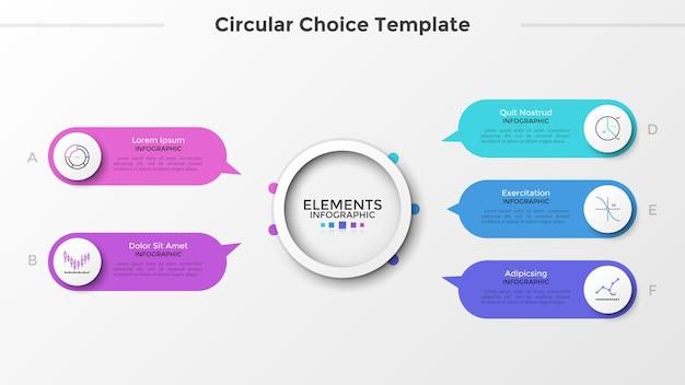 Cinq éléments arrondis avec des symboles linéaires et des pointeurs pointant vers le cercle blanc du papier principal au centre. concept de 5 caractéristiques ou options. modèle de conception infographique propre. illustration vectorielle.