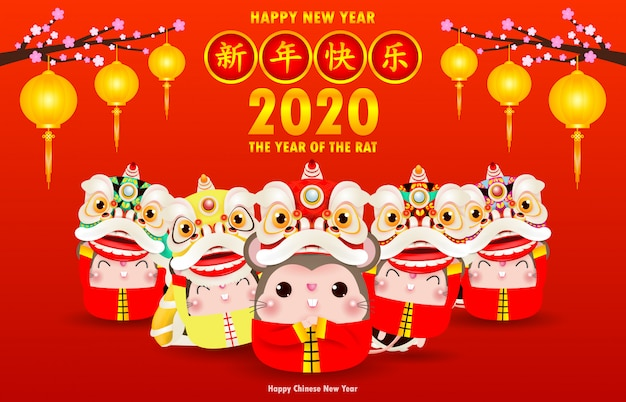 Cinq petits rats et la danse du lion, bonne année 2020, année du zodiaque du rat, illustration de vecteur de dessin animé isolé, carte de voeux