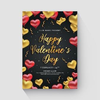Circulaire de la saint-valentin avec balon love love
