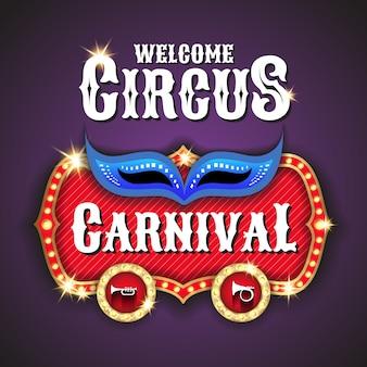 Cirque et le cadre de vecteur pour le chapiteau