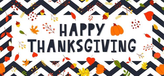 Citation de célébration d'affiche de typographie de lettrage joyeux thanksgiving dessinés à la main pour carte postale ev...