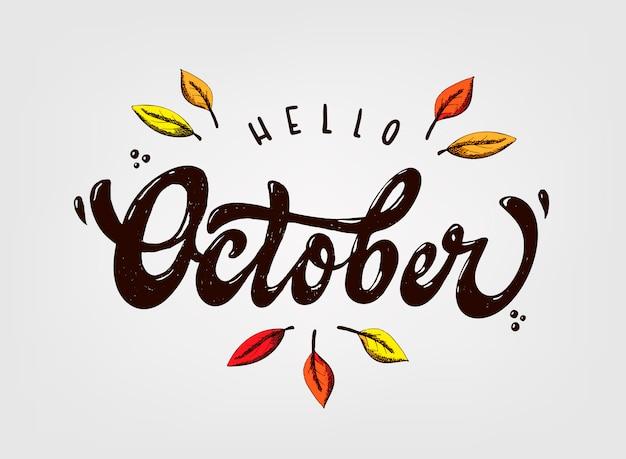 Citation créative 'bonjour octobre'