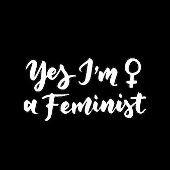 Citation des droits des femmes isolée sur fond noir