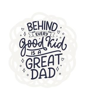 Citation drôle de lettrage dessiné à la main pour la carte de voeux de fête des pères