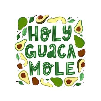 Citation 'holy guacamole' décorée d'avocats