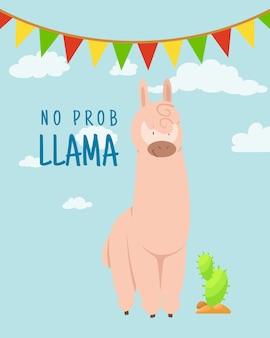 Citation de lettrage alpaga dessin animé cool doodle avec aucun problème llama
