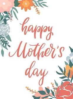 Citation de lettrage de bonne fête des mères avec des fleurs