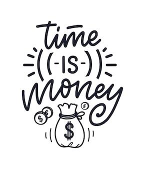 Citation de lettrage dessiné à la main dans un style de calligraphie moderne sur l'argent.