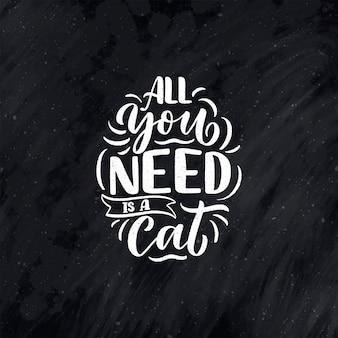 Citation de lettrage drôle sur les chats pour l'impression dans un style dessiné à la main.