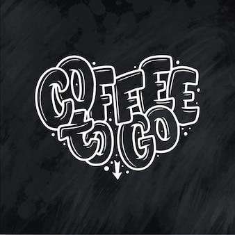 Citation de lettrage à la main avec croquis pour café ou café. expression de typographie vintage dessiné à la main, isolé sur fond de craie.