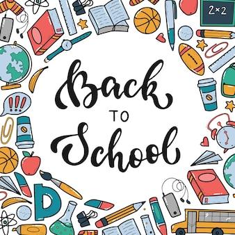 Citation de lettrage de retour à l'école avec cadre de doodle