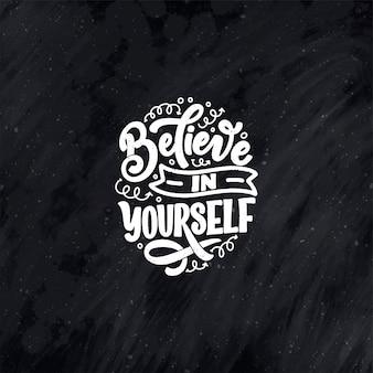 Citation de lettrage selfcare pour blog ou vente. il est temps de faire quelque chose de gentil.