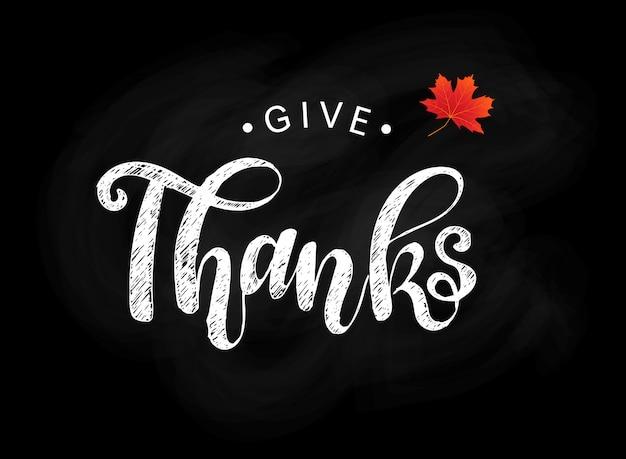 Citation de lettrage de thanksgiving
