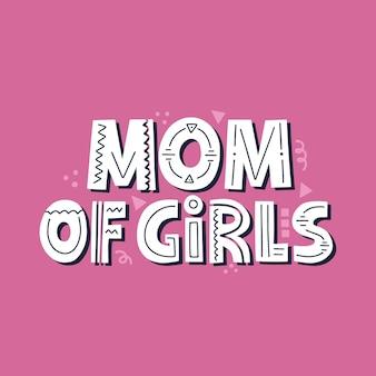 Citation de maman de filles. lettrage vectoriel dessiné à la main en rose pour carte, t-shirt.