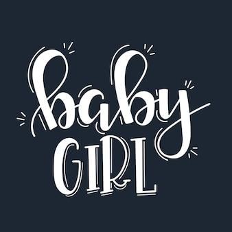 Citation de motivation bébé fille dessinée à la main.