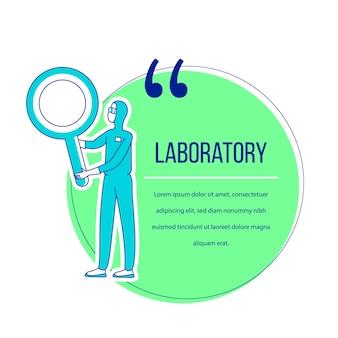Citation de personnage plat de laboratoire