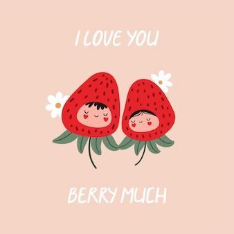 Citation de personnages mignons aux fraises je t'aime berry beaucoup carte de saint valentin illustration vectorielle