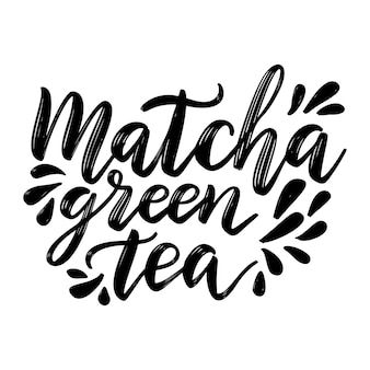 Citation de thé vert matcha isolé sur fond blanc. phrase de lettrage matcha dessinés à la main pour le logo, l'étiquette et l'emballage du thé. boisson traditionnelle japonaise et asiatique. illustration vectorielle de calligraphie.