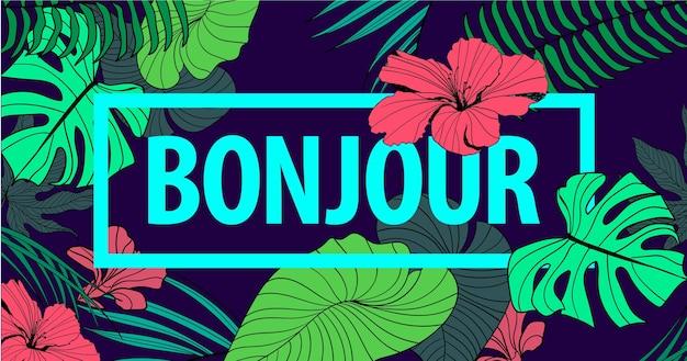Citation tropicale colorée dans un cadre carré. affiche romantique, bannière, couverture.