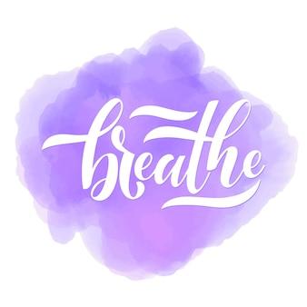 Citations motivantes et inspirantes. respirer. conception pour impression, affiche, invitation, t-shirt, badges illustration vectorielle