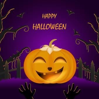 Citrouille dans la nuit d'halloween illustration d'halloween