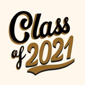 Classe dessinée à la main de lettrage 2021
