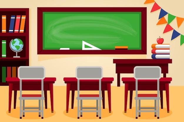 Classe d'école vide - arrière-plan pour la vidéoconférence