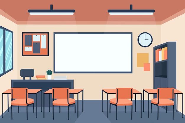 Classe de l'école vide - fond pour la vidéoconférence