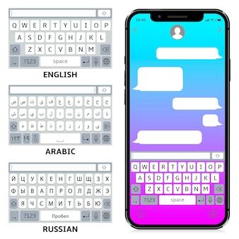 Claviers de téléphone anglais arabe russe