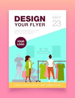 Clients dans le modèle de flyer de magasin de mode