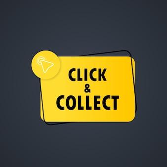 Cliquez et collectez l'icône avec le pointeur de la souris