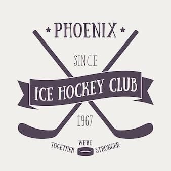 Club de hockey sur glace