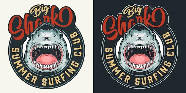 Club de surf vintage imprimé rond coloré