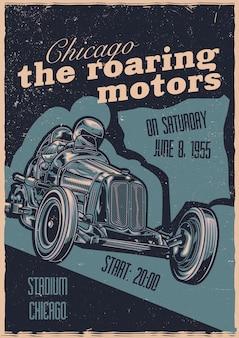 Club de voitures anciennes. illustration dessinée à la main.