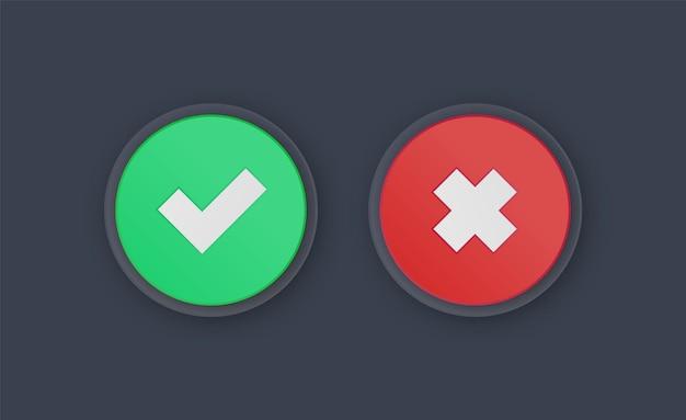 Coche bouton vert oui et rouge non croix