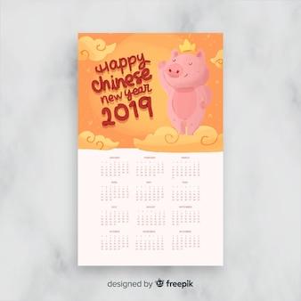 Cochon dans le ciel calendrier du nouvel an chinois