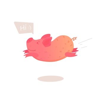 Cochon dort sur l'émoticône autocollant estomac pour le site
