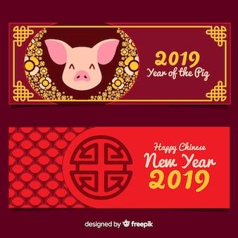 Cochon face bannière du nouvel an chinois