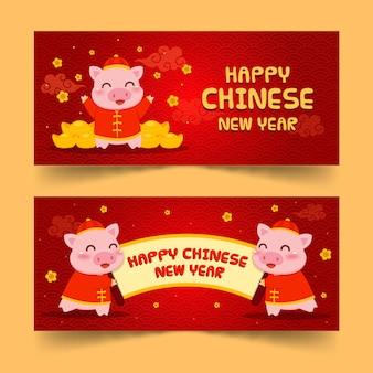 Cochon mignon avec des bannières d'or du nouvel an chinois